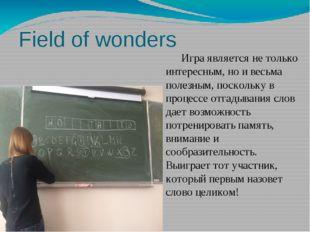 Field of wonders Игра является не только интересным, но и весьма полезным, п