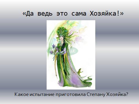 hello_html_3b7db491.png