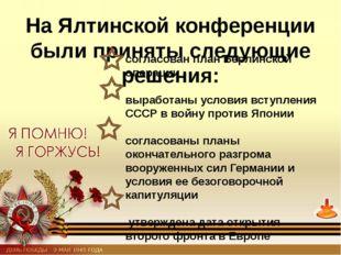 Автор знаменитого плаката «Родина-мать зовет!»: А.А. Дейнека Б.Е. Ефимов И.М.