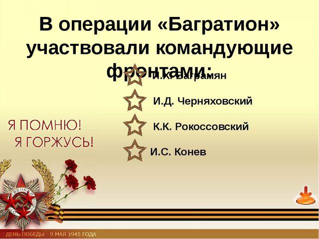 СССР превзошел Германию по выпуску военной продукции в: конце 1942 г. середин...