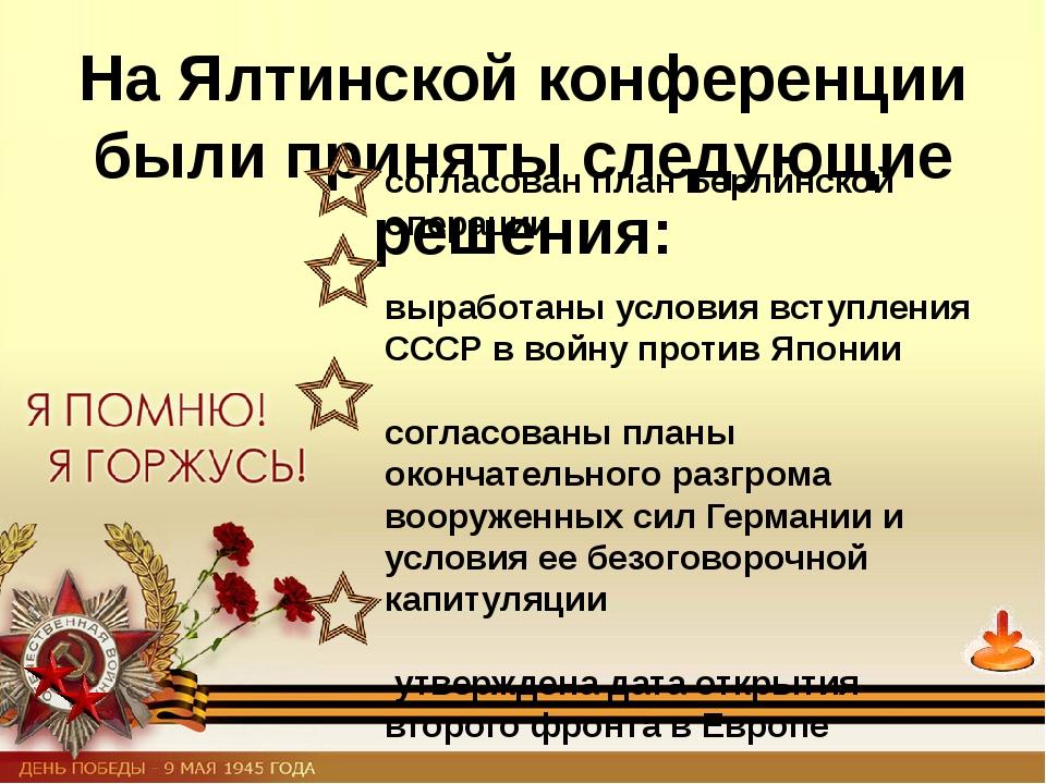 Автор знаменитого плаката «Родина-мать зовет!»: А.А. Дейнека Б.Е. Ефимов И.М....