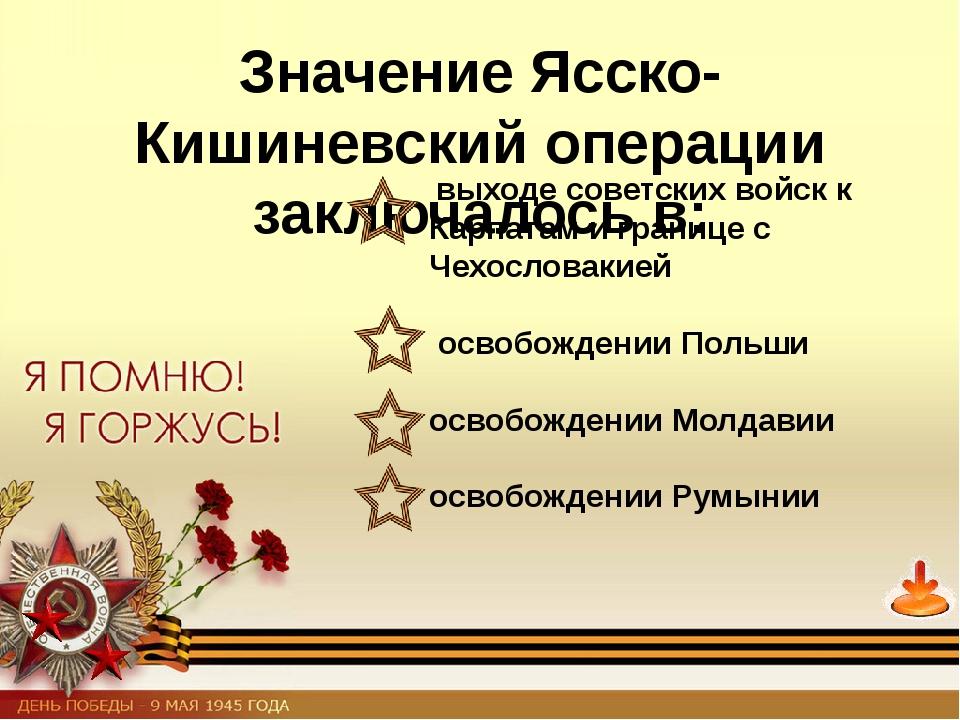 Список используемой литературы Ссылки на Интернет - источник 1.https://ru.wik...