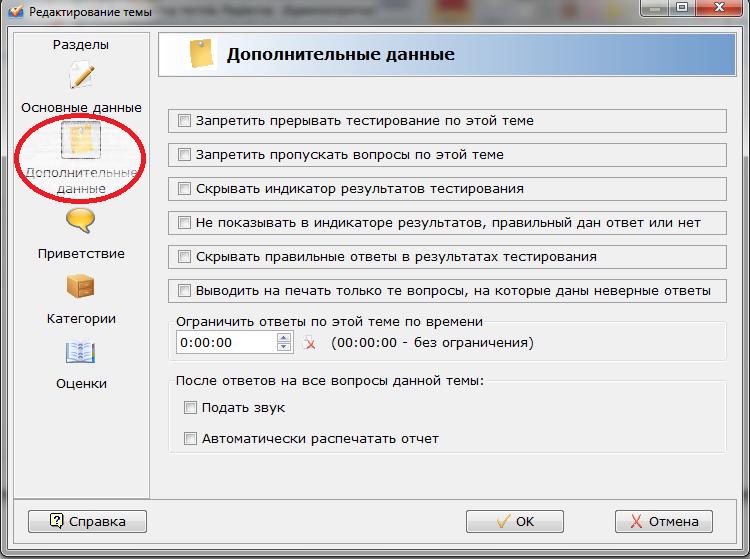hello_html_m30adbc73.png