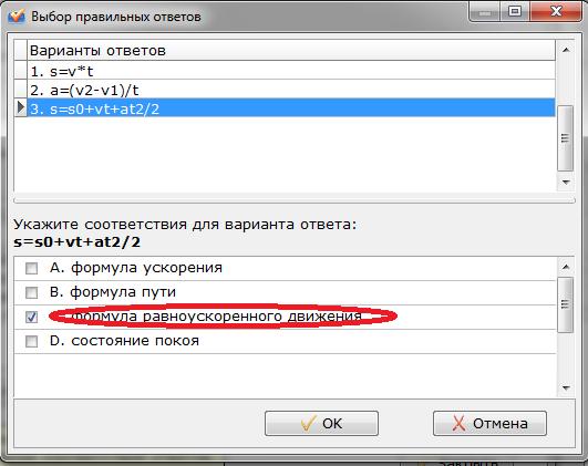 hello_html_m7ca5c66c.png