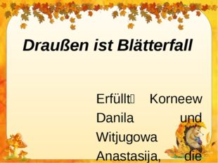 Erfülltː Korneew Danila und Witjugowa Anastasija, die Schüler der sechsten Kl