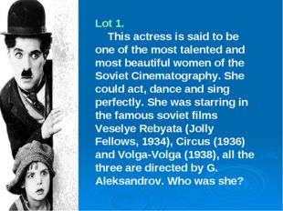Lot 1. This actress is said to be one of the most talented and most beautiful