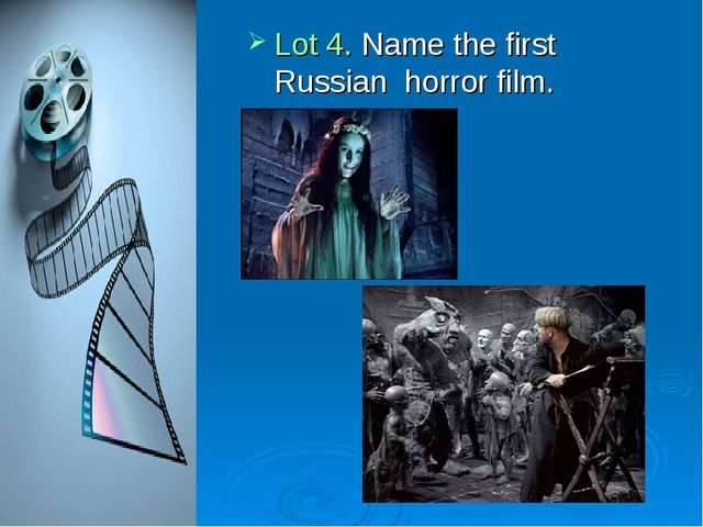 Lot 4. Name the first Russian horror film.