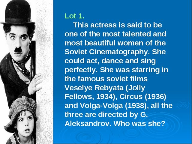 Lot 1. This actress is said to be one of the most talented and most beautiful...