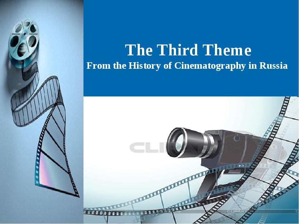 The Third Theme From the History of Cinematography in Russia
