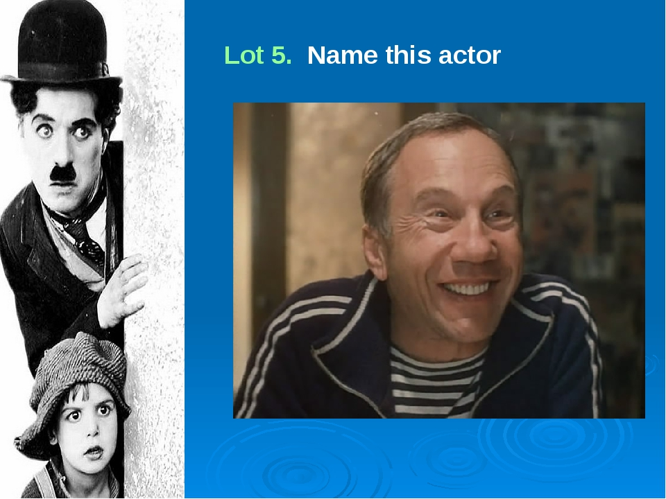 Lot 5. Name this actor