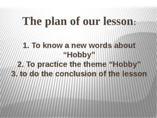 """1. To know a new words about """"Hobby"""" 2. To practice the theme """"Hobby"""" 3. to d"""