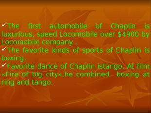 The first automobile of Chaplin is luxurious, speed Locomobile over $4900 by