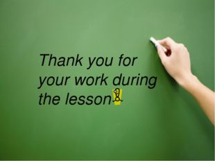 Thank you for your work during the lesson