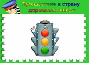hello_html_4a9aaa50.jpg