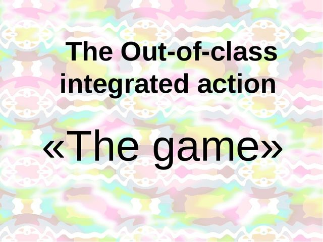 The Out-of-class integrated action «The game»