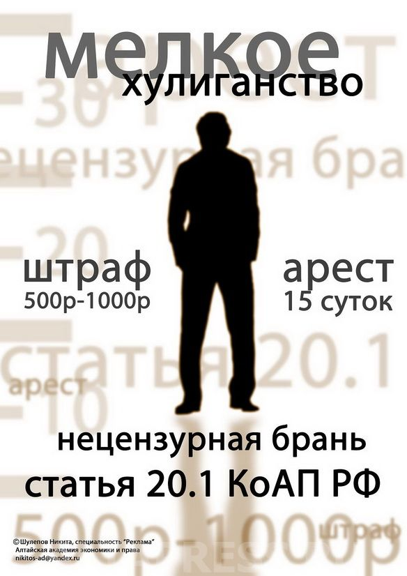 hello_html_m23890112.jpg