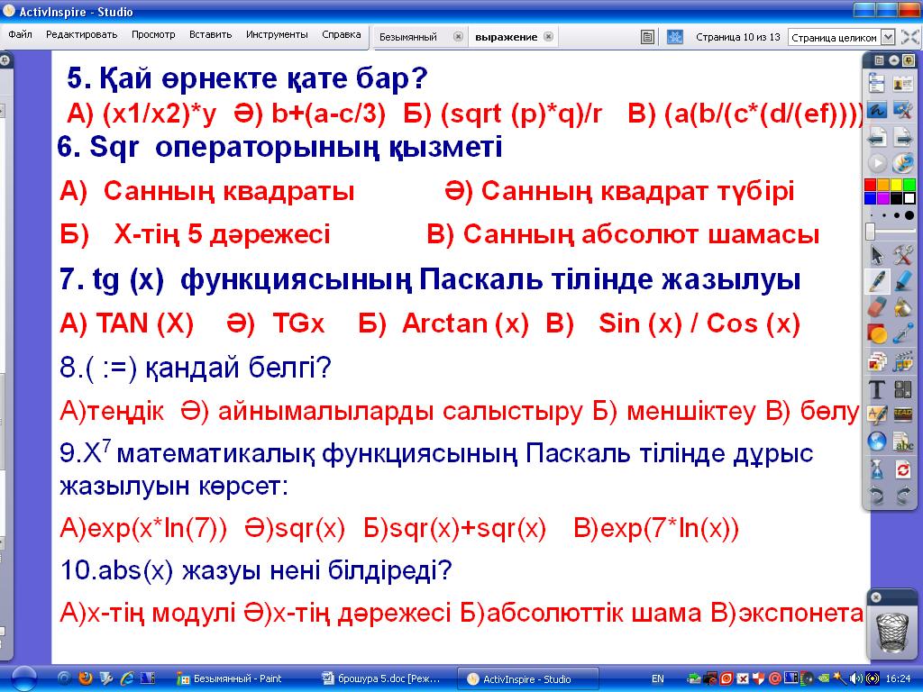 hello_html_2ce89e78.png