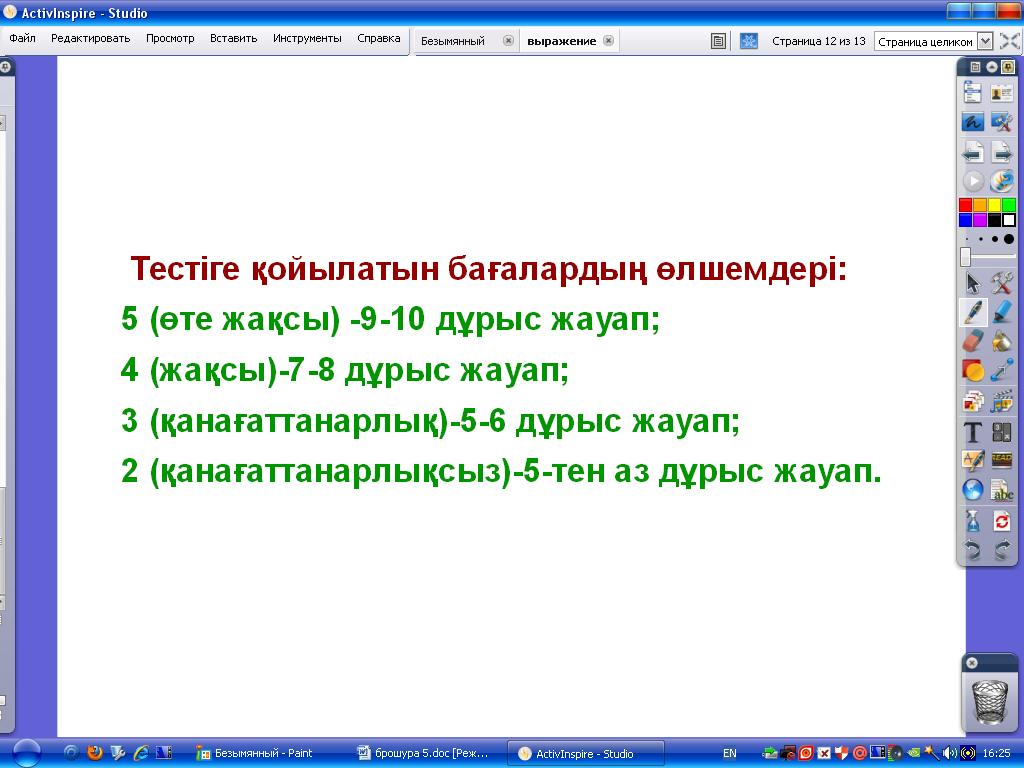 hello_html_d93fecb.png