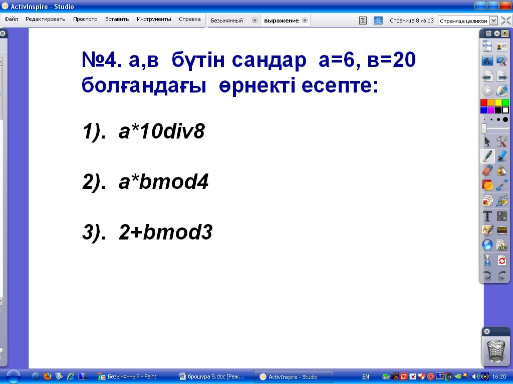 hello_html_m9360de3.png