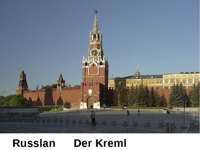 Russland Der Kreml