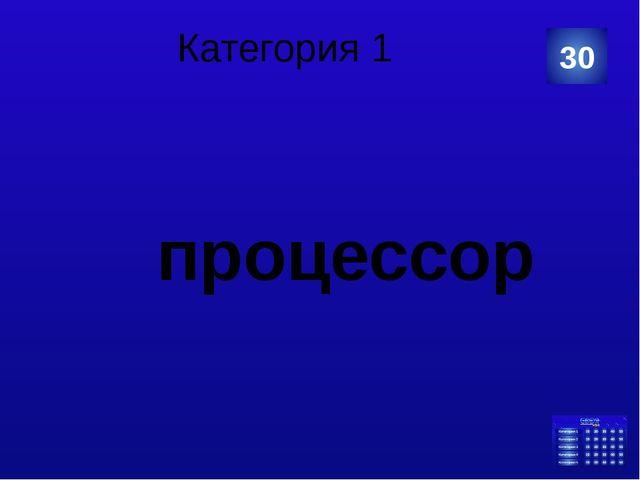 Категория 3 Какое из перечисленных слов может быть зашифровано в виде кода @^...