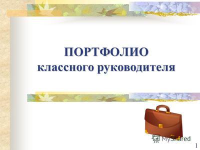 hello_html_m156f8d9.jpg
