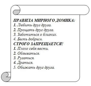 hello_html_57513753.jpg