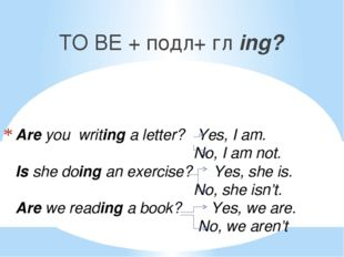 Are you writing a letter? Yes, I am. No, I am not. Is she doing an exercise?
