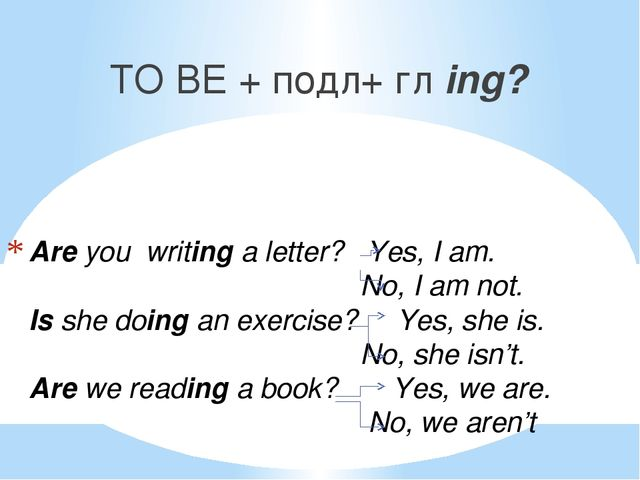 Are you writing a letter? Yes, I am. No, I am not. Is she doing an exercise?...