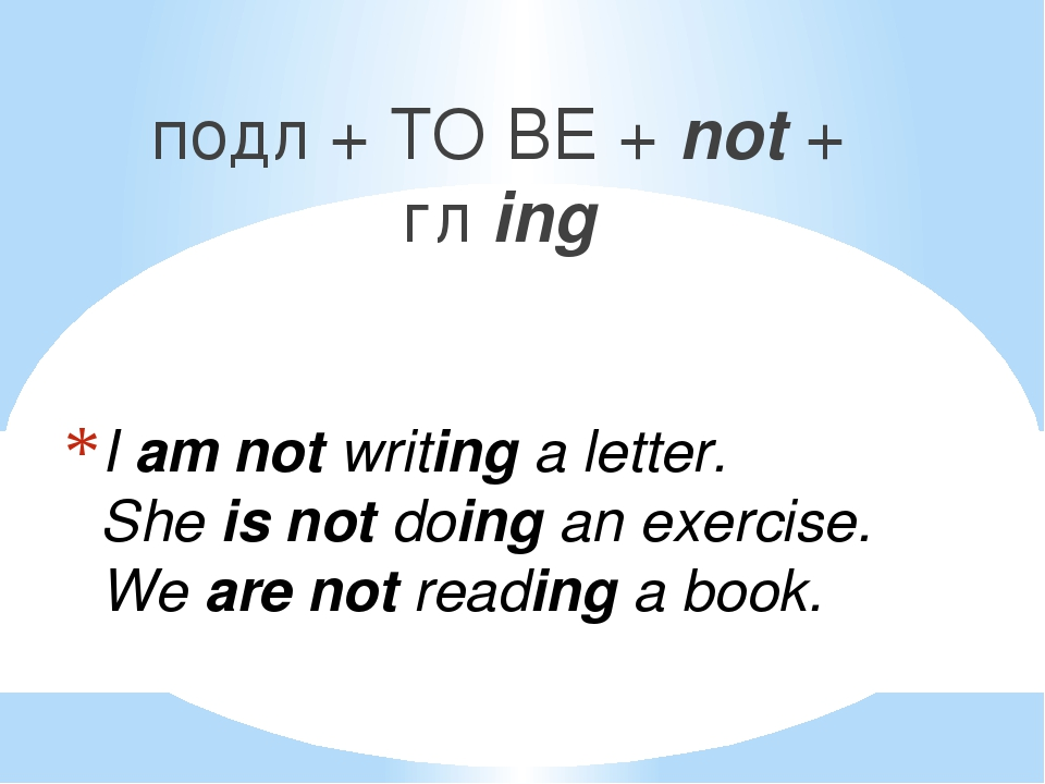 I am not writing a letter. She is not doing an exercise. We are not reading a...