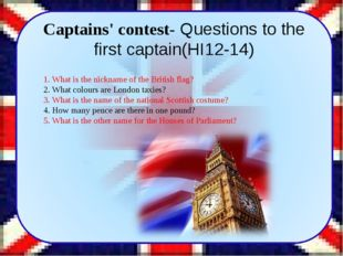 Captains' contest- Questions to the first captain(HI12-14) 1. What is the ni