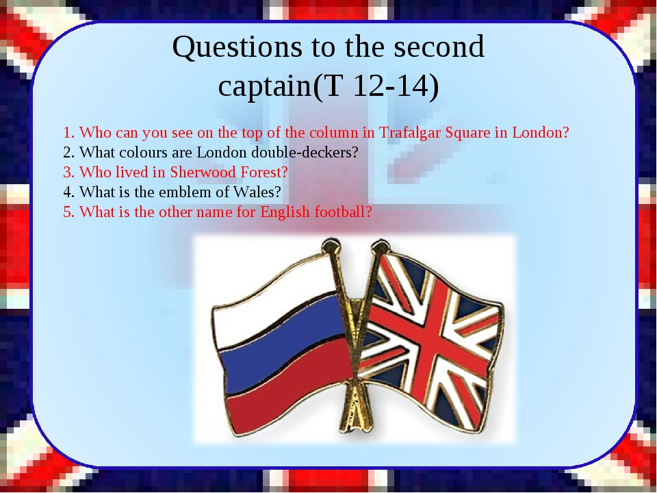 Questions to the second captain(Т 12-14) 1. Who can you see on the top of th...