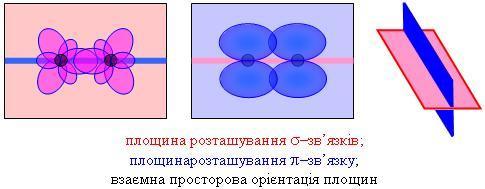 hello_html_8a2d082.jpg