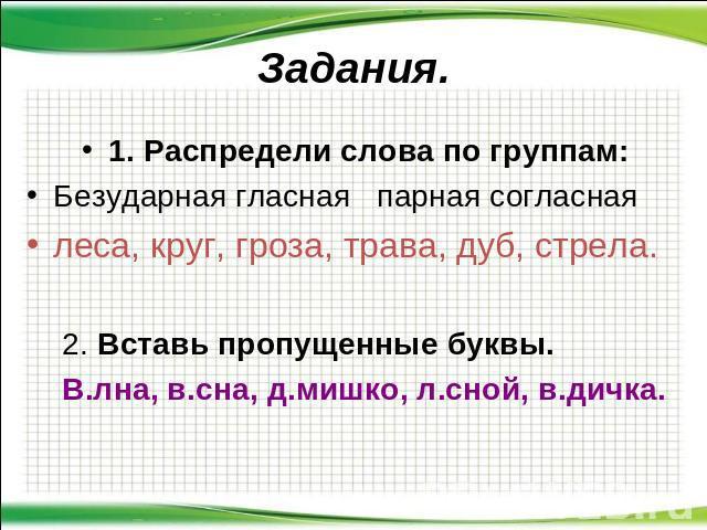 hello_html_6a2eb4e7.jpg