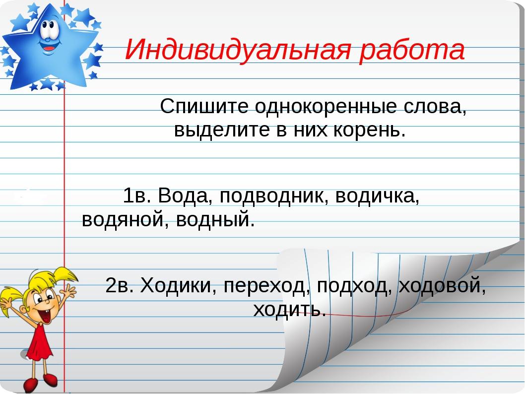 hello_html_m26af7fe9.jpg