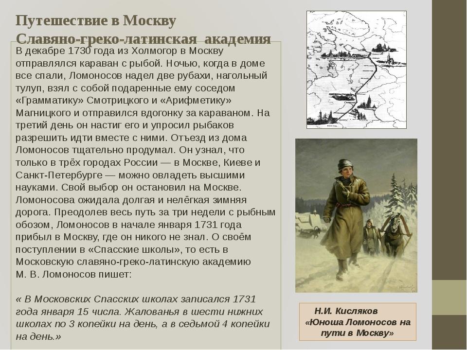 После него действительно гордишься, что ты русский, что в нашей истории были...