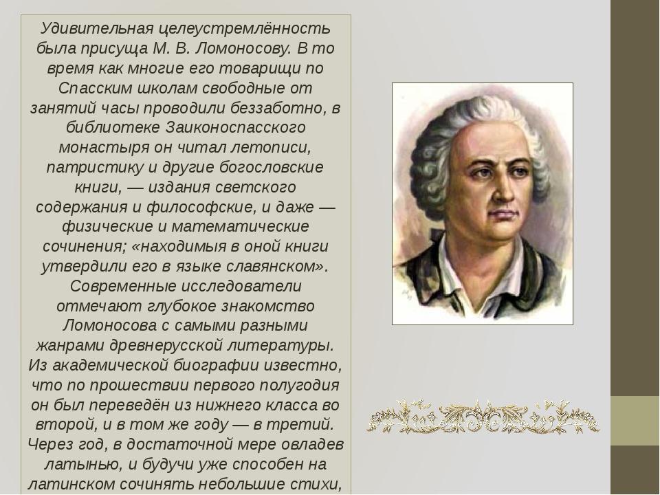 Астрономия, опто-механика и приборостроение 26 мая 1761 года, наблюдая прохож...