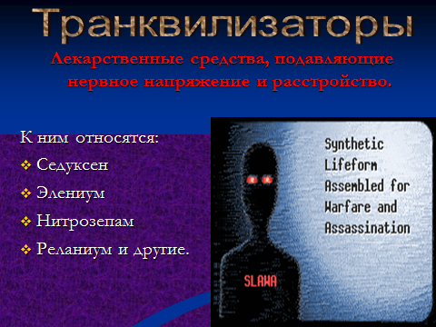 hello_html_7b446ba6.png