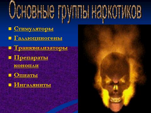 hello_html_m7d21de4f.png