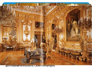 У этого гигантского музея самая большая в мире коллекция картин. Это ошеломля