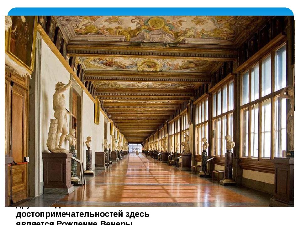 ЮНЕСКО оценивает, что 60% самых популярных художественных работ в мире находя...