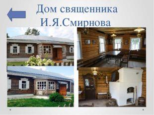 Филиал школы в г.Спас-Клепики