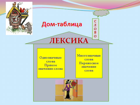 hello_html_m5b269fe4.png