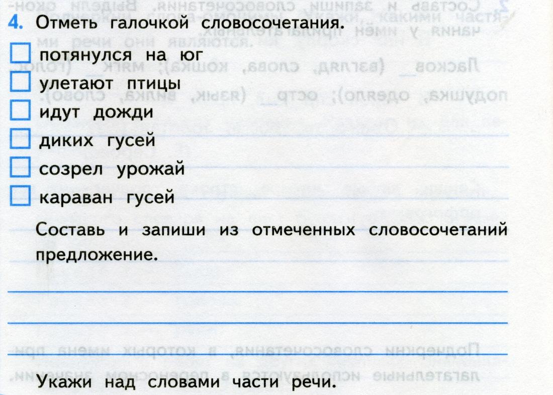 hello_html_medc7849.jpg