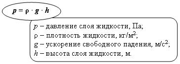 hello_html_345bc794.png