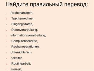 Найдите правильный перевод: Rechenanlagen, Taschenrechner, Eingangsdaten, Dat