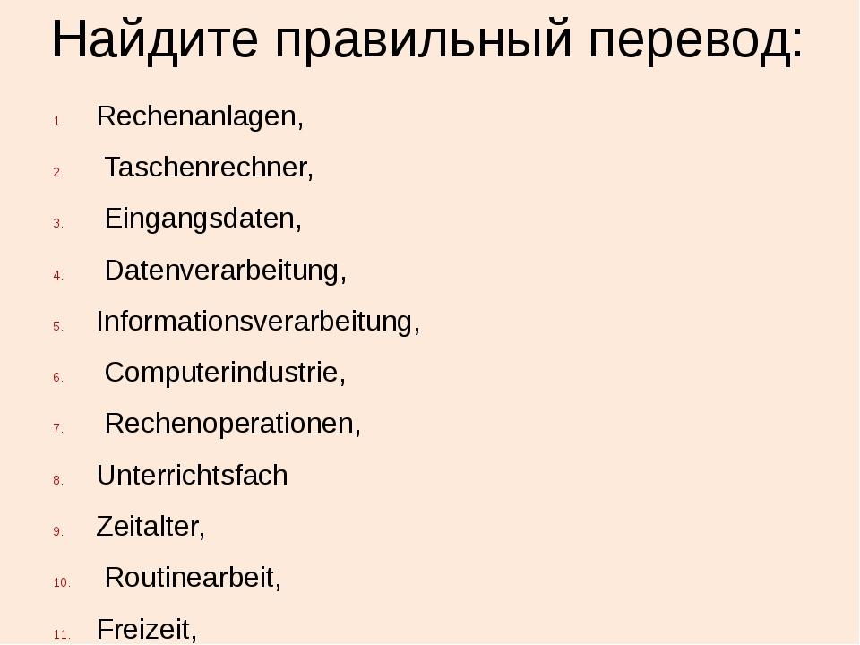 Найдите правильный перевод: Rechenanlagen, Taschenrechner, Eingangsdaten, Dat...