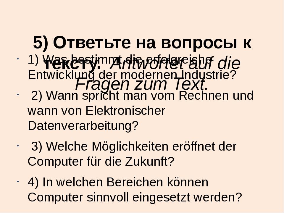 5) Ответьте на вопросы к тексту. Antwortet auf die Fragen zum Text. 1) Was b...