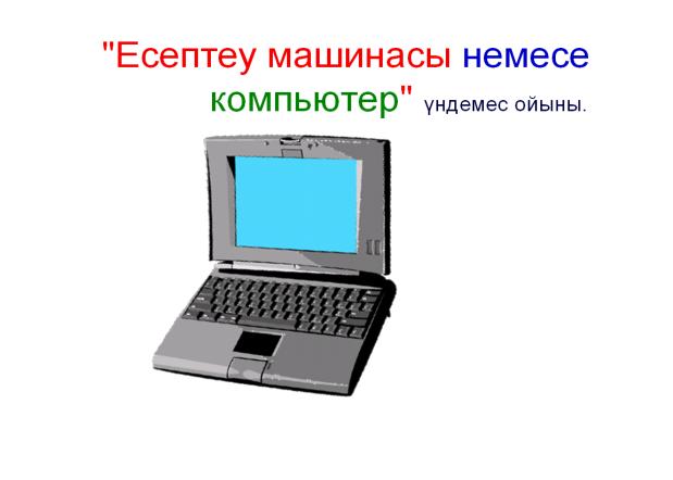 hello_html_8f4c4b.png