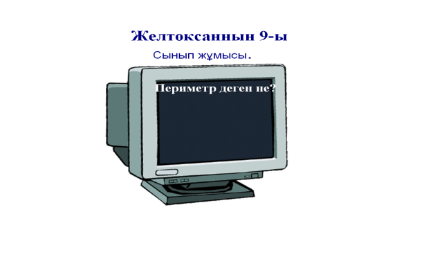 hello_html_b816d70.png